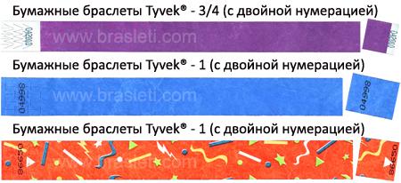 2blok_vod_znak
