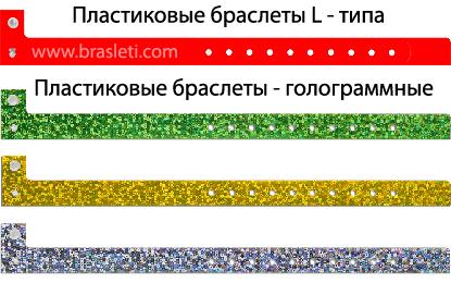 plastic-prosti_RUS