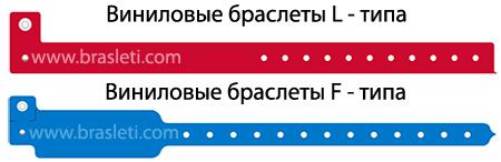 vinyl-1-group_RUS