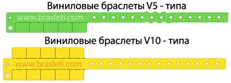 vinyl-2-group_RUS