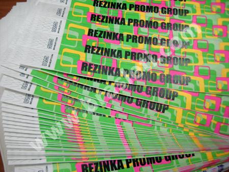 Rezinka_450_web