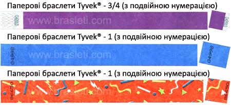 2blok+vod_znak
