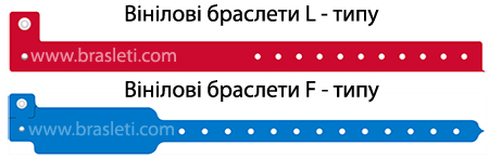 vinyl-1-group_UKR